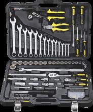 Набор инструментов Berger BG102-1214 (102 предмета)