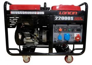 Бензиновый генератор Loncin LC22000S
