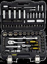 Набор инструментов Berger BG094-1214 (94 предмета)