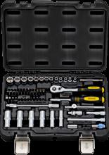 Набор инструментов Berger BG055-14 (55 предметов)