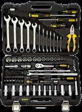 Набор инструментов Berger BG100-3814 (100 предметов)