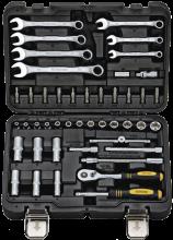 Набор инструментов Berger BG045-14 (45 предметов)