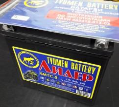 Аккумулятор для электрогенератора 12В, 9-10А/ч